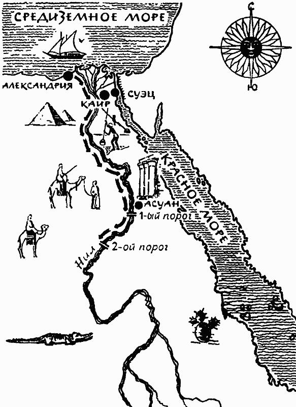 Большая путина - page280.png