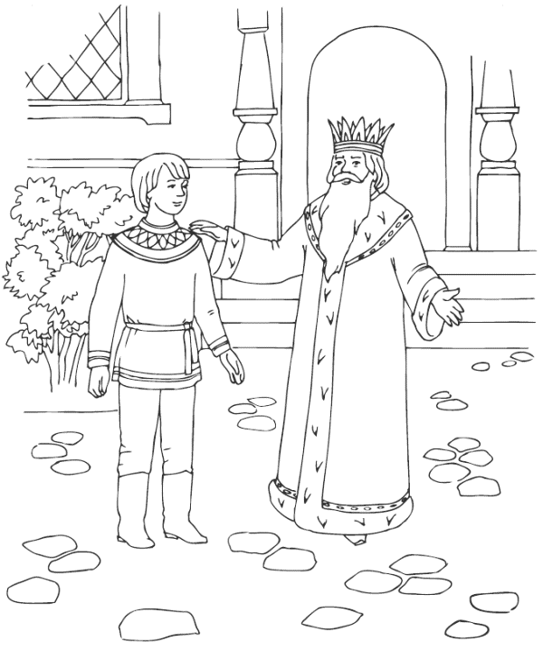 Царь берендей раскраска