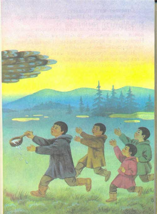 Сказки народов Севера  - _4.jpg