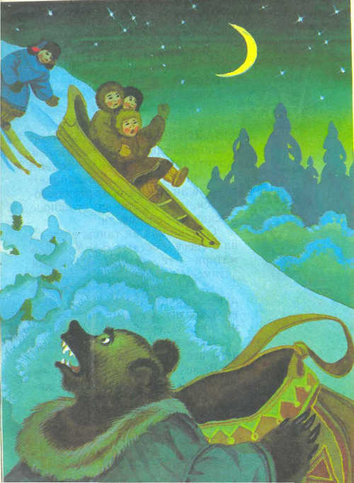 Сказки народов Севера  - _5.jpg