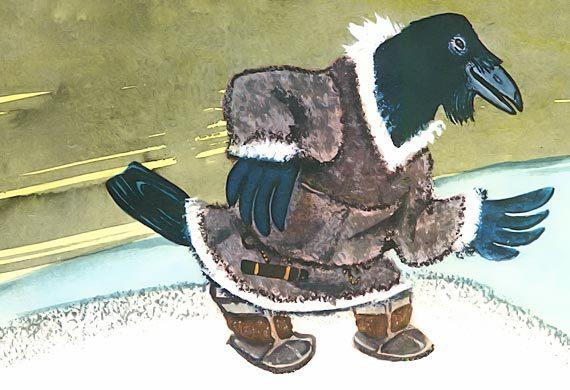 Птичка-пуночка. Чукотские и эскимосские народные сказки - i_004.jpg