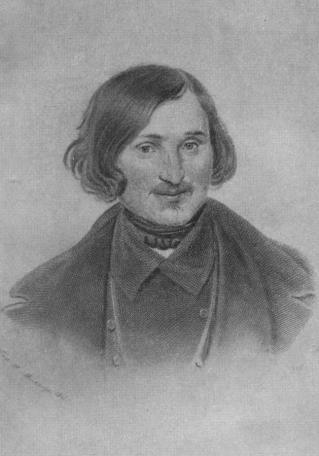 Гоголь в воспоминаниях современников - img_1.jpg