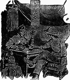 Всемирный следопыт 1929 № 12 - _06_str884.png