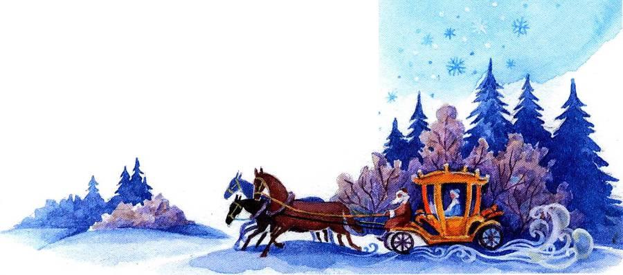 Новогодние стихи - _7.jpg