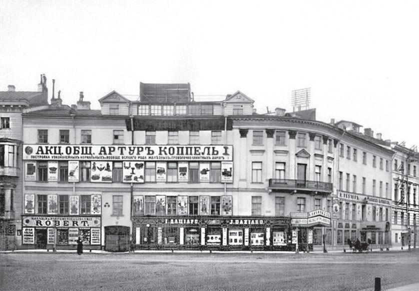 Исторические здания Петербурга. Прошлое и современность. Адреса и обитатели - _3.jpg