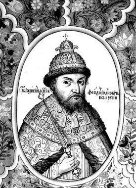 Начало правления Романовых. От Петра I до Елизаветы - i_005.jpg