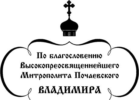Пути и ошибки новоначальных - i_002.png