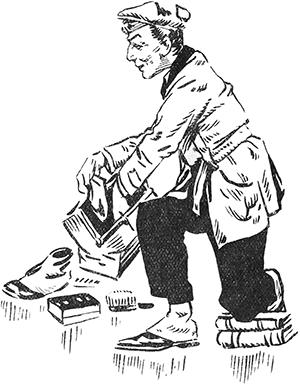 Волна 300 метров<br />(Советская авантюрно-фантастическая проза 1920-х гг. Т. XXIХ) - i_010.png