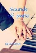 Звуки пианино