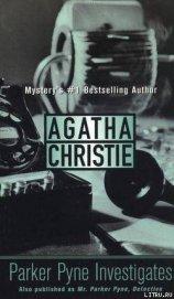 Тайна регаты - Кристи Агата