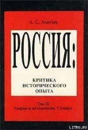 Социокультурный словарь