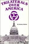 Книга Кто управляет Америкой? - Автор Тулаев В. Е.