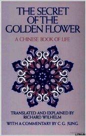 Тай И Чин Хуа Пунг Чин (Тайны золотого цветка)