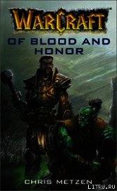 """Кровью и Честью - Метцен Крис """"Thundergod"""""""