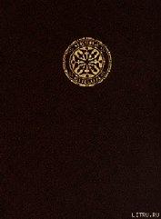 Слёзы мира и еврейская духовность (философская месса)