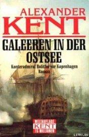 Galeeren in der Ostsee: Konteradmiral Bolitho vor Kopenhagen