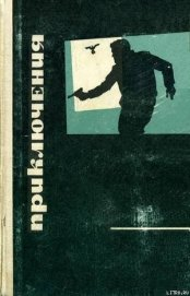Приключения 1969