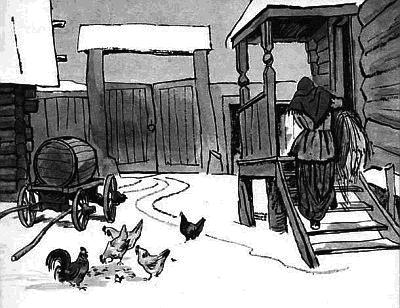 Мишкино детство - any2fbimgloader6.png