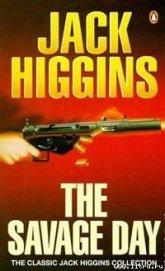 День расплаты - Хиггинс Джек