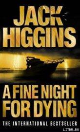 Недурная погода для рыбалки - Хиггинс Джек