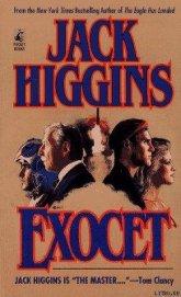 Операция «Экзосет» - Хиггинс Джек
