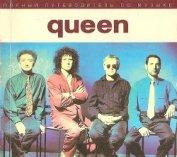 Полный путеводитель по музыке Queen