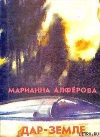 Салон для робота - Алферова Марианна Владимировна