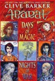 Абарат: Дни магии, ночи войны - Баркер Клайв