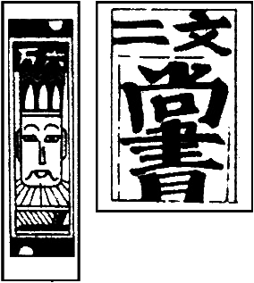 Карточные фокусы - i_001.png