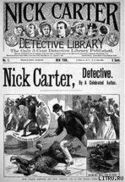 Доктор Кварц – преступный ученый - Картер Ник