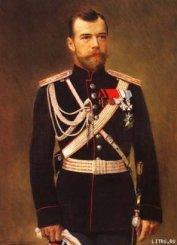 Николай II в секретной переписке - Платонов Олег Анатольевич
