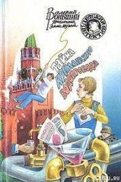 Тайна кремлевского водопровода
