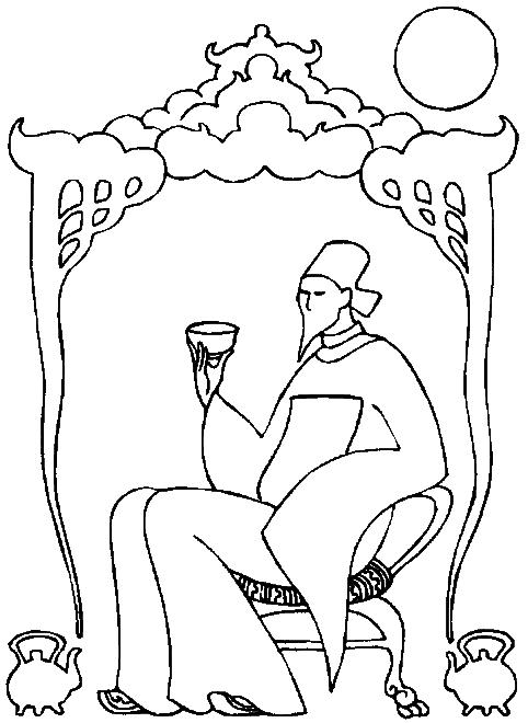 Чайная книга - img00.png