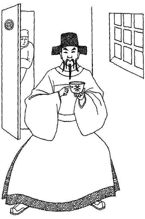 Чайная книга - img01.png