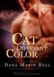 Разноцветный кот (ЛП) - Белл Дана Мари