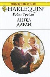 Жажда - Карвер Таня