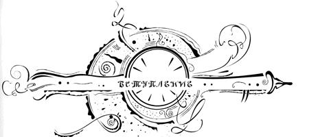 Часовое имя - i_001.png
