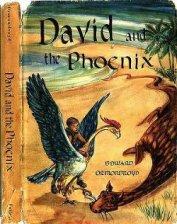 Дэвид и Феникс