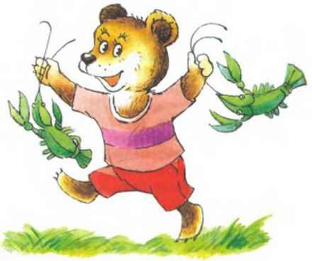 Пять забавных медвежат - i_003.jpg