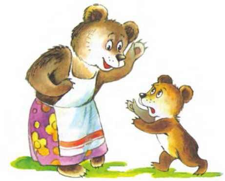 Пять забавных медвежат - i_005.jpg