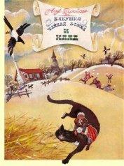 Книга Бабушка Чайная ложка и клад - Автор Прейсен Альф