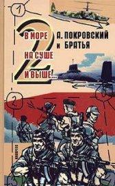 Рассказы - Лакин Константин