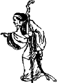 Дао Дэ Цзин (перевод Кувшинова Александра, Кан Юй) - separator.png