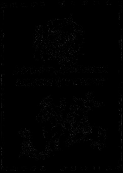 Злоключения озорника - i_002.png