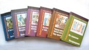 Сколько стоит человек. Повесть о пережитом в 12 тетрадях и 6 томах.