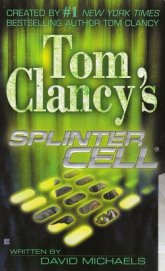 Splinter cell - Майклз Дэвид