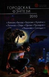 Купе № 7 - Фролов Андрей