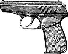 Оружие милиции. Часть 1 - i_001.jpg