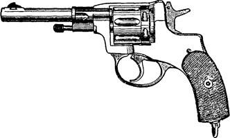 Оружие милиции. Часть 1 - i_002.jpg