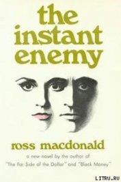 Неукротимый враг - Макдональд Росс